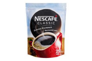 Кава натуральна розчинна гранульована Classic Nescafe м/у 250г