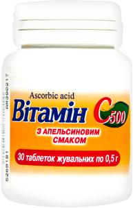 Вітамін С табл.жув. 500мг з апельсиновим смаком №30