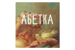 Книга Основи Азбука коллекции нац музея искусств