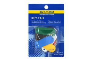 Брелки для ключей Buromax