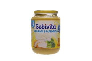 Пюре для дітей від 4міс Броколі з індичкою Bebivita с/б 190г