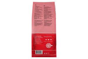 Кофе в зернах натуральный жареный Crema Gemini м/у 1кг