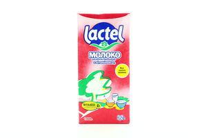 Молоко 3.2% ультрапастеризованное с витамином D3 Lactel т/п 1000г
