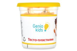 Тісто-пластилін для дітей від 3років №ТА1044V Genio Kids 140г