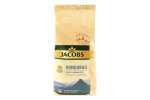 Кофе натуральный жареный в зернах Honduras Jacobs м/у 1кг
