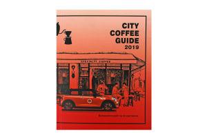 City Coffee Guide 2019.