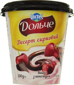 Десерт сирковий 3,4% з наповнювачами вишня і шоколад Дольче (стаканчик 0,300 кг)