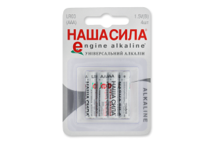 Батарейки AAA LR03 Engine Alkaline Наша Сила 4шт