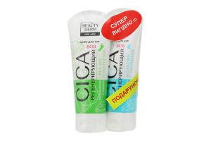 Набір крем для рук 75мл+крем для ніг 75мл Cica Regeneration Sos Beautyderm 1шт