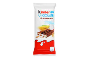 Шоколад молочний зі злаками Chocolate Kinder м/у 23.5г