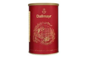 Кофе натуральный жареный молотый Ethiopian Crown Dallmayr ж/б 250г