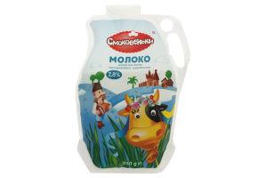 Молоко пастеризированное Смаковеньки 2,8% эколин