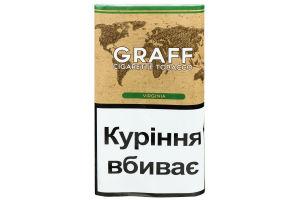 Тютюн сигаретний Graff Virginia 30г