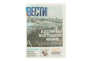 Газета Вести Всеукраинский выпуск Ньюз Паблішінг 1шт