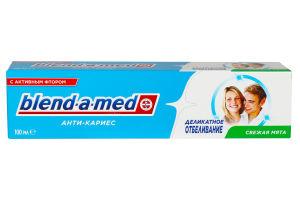 Зубна паста Здорова білизна Blend-a-Med 100мл