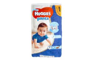 Трусики-підгузники huggies 3, 44шт Хлопчики