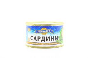 Сардины натуральные с добавлением масла Fishmarine 230г