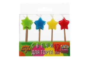 1502-0841 Свічки д/торта на піках Зірка 12од/A