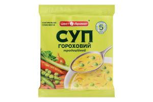 Суп гороховий традиційний ЦветАромат м/у 160г