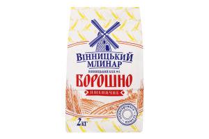 Мука пшеничная Вінницький Млинар м/у 2кг