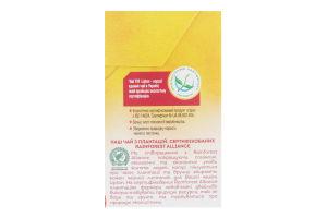 Чай чорний байховий зі шматочками лісових ягід Forest Fruit Lipton к/у 20х1.7г