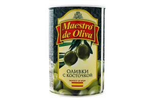 Оливки з кісточкою Maestro de Oliva з/б 420г