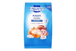 Каша молочна з пребіотиками рисова з гарбузом для дітей з 4міс Карапуз м/у 250г