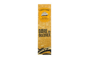 Виски 0.7л 40% Cutty Sark Dare to Discover к/у