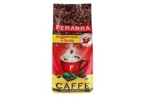Кава натуральна смажена в зернах 100% Arabica Ferarra м/у 1000г