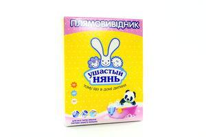 Пятновыводитель для стирки детских вещей Ушастый нянь Невская косметика 500г