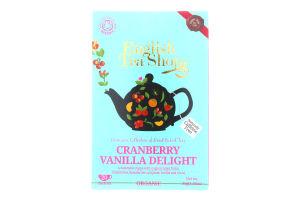 Чай трав. English Tea Shop клюкв-ванильн.наслажден