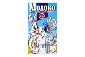 Молоко 3.5% ультрапастеризоване Заречье т/п 1000г