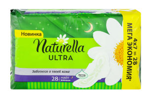 Прокладки Naturella Camomile Ultra night 28шт