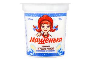 Десерт сирковий 5% Згущене молоко Машенька Смачненький ст 165г