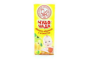 Сок яблочно-абрикосовый с мякотью Чудо-чадо т/п 0,2л