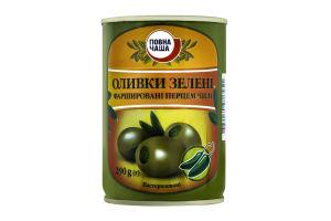 Оливки Повна Чаша зеленые фарш перцем чили пастер