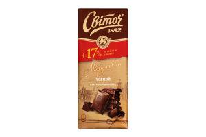 Шоколад черный Світоч авторский классический +17%