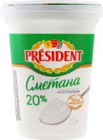 Сметана 20% President ст 325г