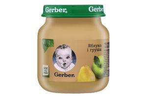 Пюре для дітей від 5міс Яблуко і груша Gerber с/б 130г