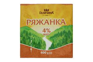 Ряженка 4% Галичина м/у 400г