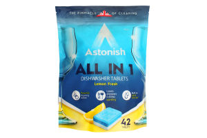 Таблетки для посудомийної машини з сіллю і ополіскувачем All in 1 Astonish 42шт