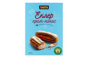 Пирожные заварные Эклер крем-кокос Tarta к/у 140г
