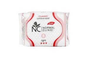 Прокладки гигиенические Classic Cotton&Velvet Normal Clinic 8шт