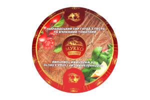 Сыр 51% гауда с песто и вялеными томатами Голландский Мукко кг