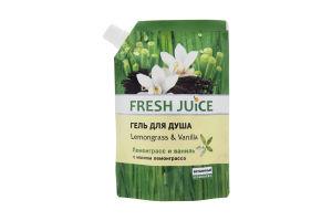 Гель для душа Lemongrass&Vanilla Fresh Juice 200мл