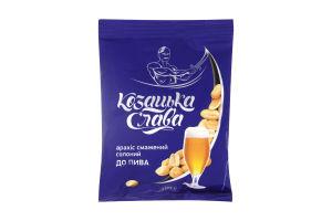 Горішки Козацька слава до пива 180г м/у