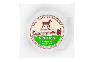 Сир 25.05% м'який класичний Бринза Чорноліська Лісова коза кг