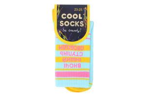 Шкарпетки жіночі Cool Socks №1657 23-25 блакитний