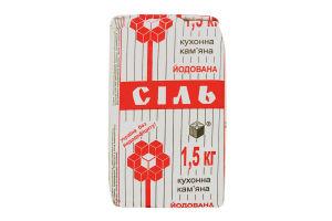 Сіль кухонна харчова йодована кам'яна Артемсіль м/у 1.5кг