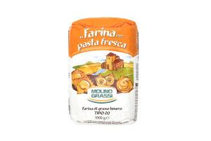 Борошно Molino Grassi Pasta Fresca 1кг х10